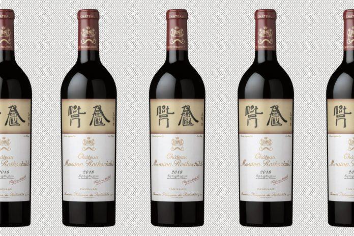 Wine.Life.Magazin: Chinesisches Kunstwerk für Château Mouton Rothschild
